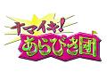 動画:#75